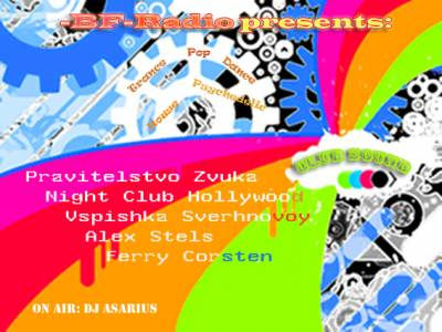 http://boyfromclan.ucoz.ru/_si/0/s40839.jpg